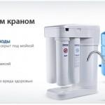 Фильтры для очистки воды какой выбрать