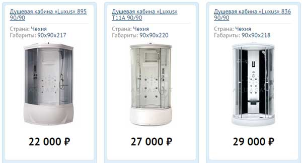 Цены на душевые кабины Luxus
